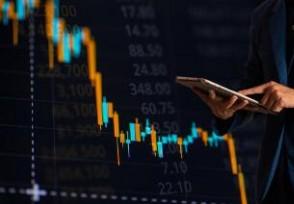 股票里的做t是什么意思新手股民入市前要掌握!