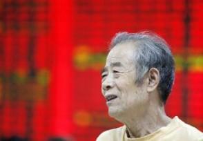 半导体板块逆市走高上海新阳股价上涨超过7%