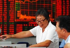 002是什么板块的股票 炒股新手入门知识须知