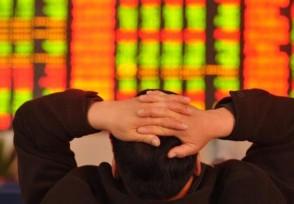 今日股票成交量怎么看具体操作来看看吧!