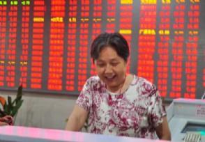 碳中和概念股涨幅居前深圳能源股价上涨逾9%