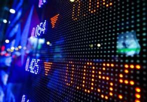 股票最早挂单时间一般在什么时候结束?