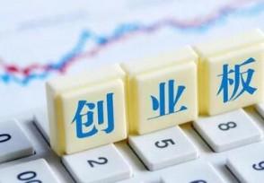 创业板跌5%进入技术性熊市今日A股市场高开低走
