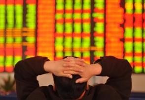股票加仓当天可以卖吗股民需要及时知道!