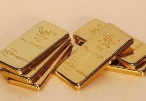 国际黄金在哪里开户需要准备哪些资料?