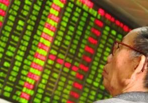 股票止损技巧学会让你避免出现大损失