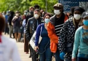 美国新冠肺炎超2948万例美股周一收高