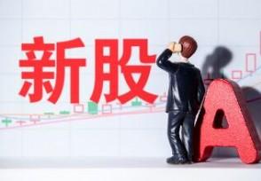 次新股买入技巧 和新股有什么区别?