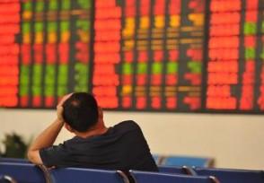 机构买入的股票好吗需要根据实际情况考虑