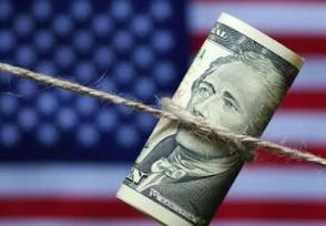 美债上涨对股市的影响 美股三大指数集体收跌