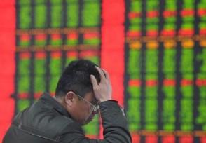 股票买入当天可以卖出吗具体最新规定公布