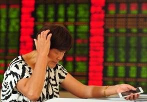 股票止损止盈怎么设置 具体如何操作的?