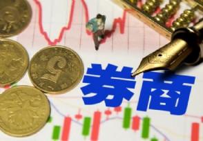 券商股午后继续冲高 国联证券涨停报价16.35元
