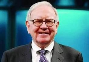巴菲特推荐的十本书投资三条原则是什么?