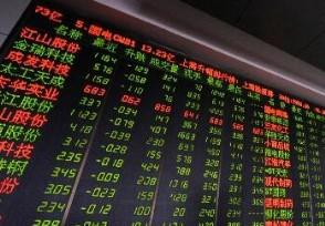 股票里的换手率是什么意思 它代表的含义介绍