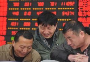 股票做t解套主要的理念是什么呢?