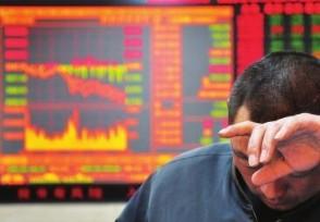 股票解禁前会拉升吗 主要由解禁资金的性质决定
