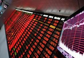 新疆板块现涨停潮 新赛股份连续四个交易日封板