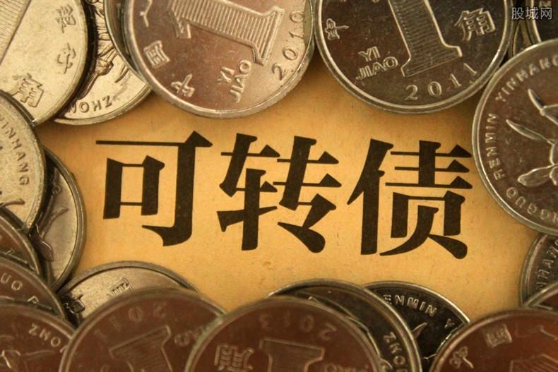 昌红转债今日申购 发行人民币4.6亿元可转债