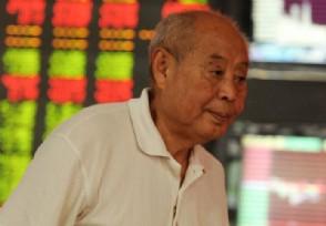 中芯国际概念股大涨 安集科技股价上涨逾11%