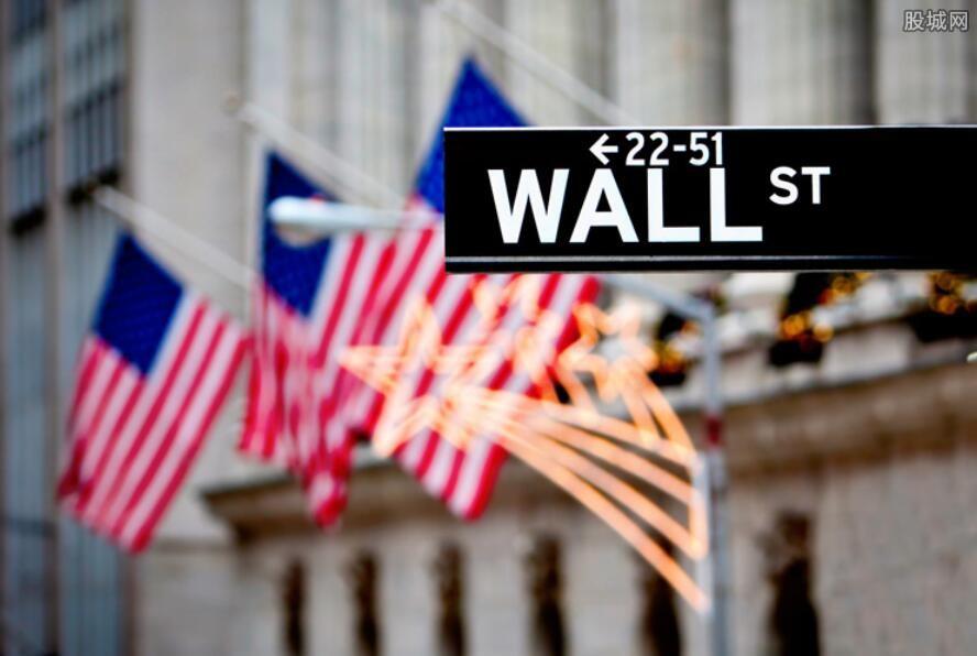 美国三大股指集体上涨