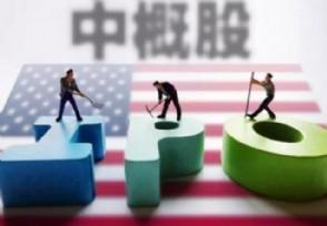 香港二次上市美股会涨吗 投资者要不要申购?