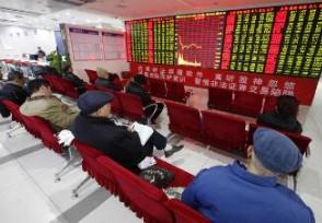 通胀对股市有什么影响 炒股基础知识新手须知