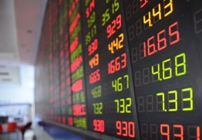 连续一字涨停的股票什么时候卖出最好?