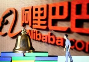 阿里巴巴为什么被罚款该公司最大股东是谁?