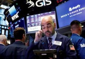 美股再创历史新高 标普500指数涨0.77%