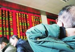 买股票100股扣5元是什么费用股票手续费计算