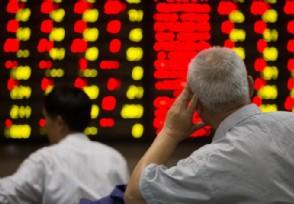 造纸概念股跌幅居前博汇纸业股价下挫超过9%