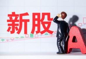 华恒生物开启申购发行价格为23.16元