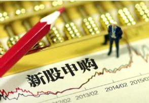 新股申购有上限吗创业板首日上市涨跌幅限制多少