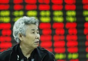 磷化工概念股午后走强兴发集团股价上涨超5%