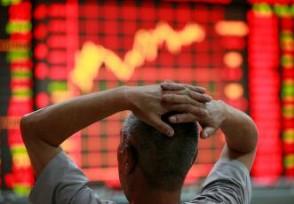 银行股为什么长期破净三大原因投资者要看清