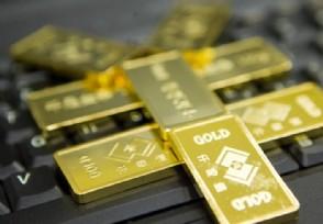 黄金概念股早盘大幅走高园城黄金等个股表现亮眼