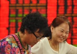 炒股不如买基金是真的吗分享两大靠谱的投资技巧