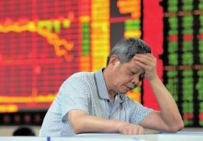 股票跳水什么意思具体分为哪几种情况