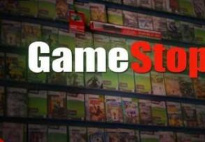 游戏驿站CEO将离职股价周一收盘大涨6.26%