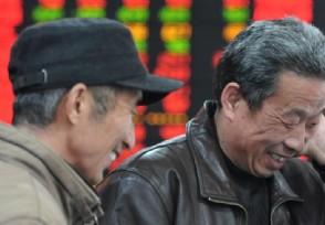 航母概念股午后异动 中国海防股价上涨超过5%