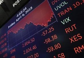 今日美股行情走势 两连跌后三大股指体上涨