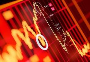 如何分析股票成交量 投资者快来弄明白!