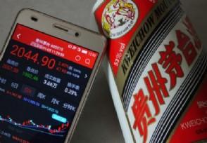 贵州茅台一季度净利139.54亿元股价走势如何?