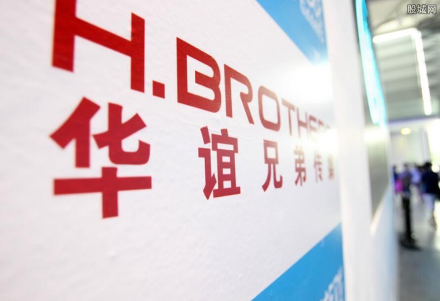 华谊兄弟回应王忠军被限制高消费 公司股价走势如何