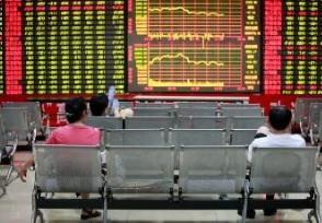 创维集团宣布造车 公司最新股票价格是多少?