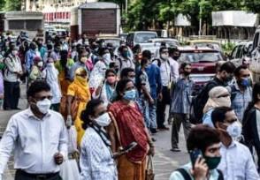 印度单日新增3286例死亡刷新纪录 原料药股票大涨