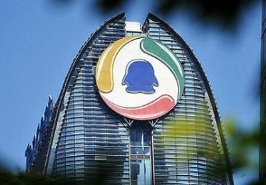 腾讯因垄断问题被罚50万 公司股票下跌1.35%
