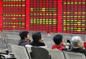 稀缺资源概念股领涨西藏矿业涨停报价17.15元