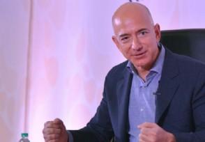 贝佐斯售亚马逊股票他持有该公司多少股份?